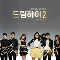 Ost. Dream High 2