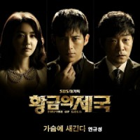 Ost. Empire of Gold