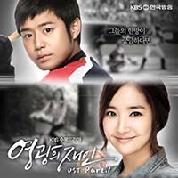 Ost. Glory Jane, Man of Honor