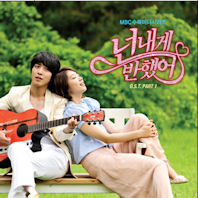 Ost. Heartstrings / You've Fallen for Me