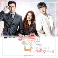 Ost. Hyde, Jekyll and I