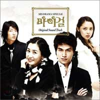 Ost. My Girl