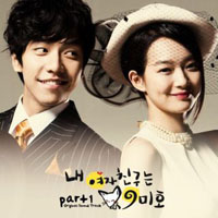 Ost. My Girlfriend is a Nine-Tailed Fox