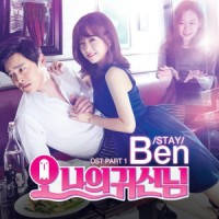 Ost. Oh My Ghost
