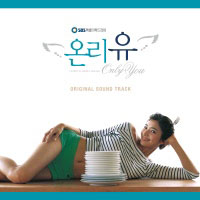 Ost. Only You