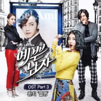 Ost. Pretty Man