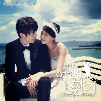 Ost. Scent of a Woman