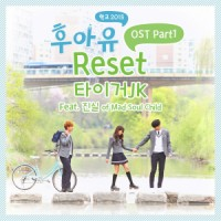 Ost. School 2015: Who Are You?