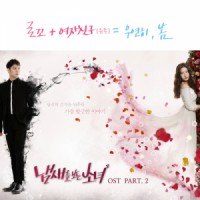 Ost. The Girl Who Can See Smells