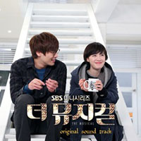 Ost. The Musical