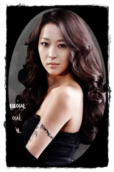 Han Go Eun as Vivian Castle